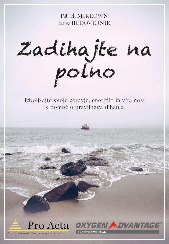 zadihajte_na_polno_e_book